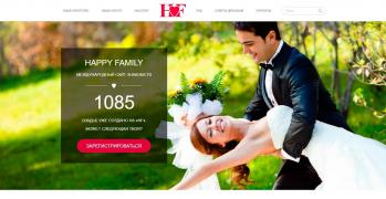 Marriage Agency Happy Family