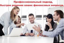 Выгодный кредит под залог коммерческой недвижимости Киев, Одесса