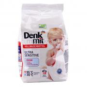 Washing powder without phosphates, buy it in the store x