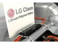 Worker at manufacture LG Chem (Poland)